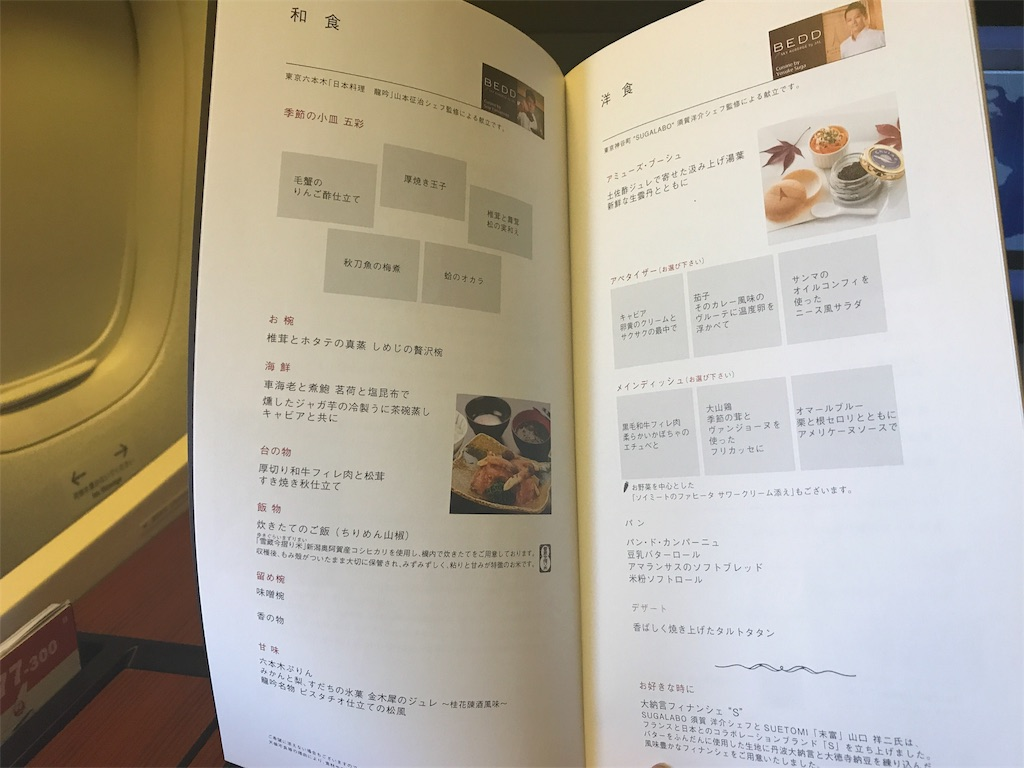 f:id:Samantha_TOKYO:20171223180634j:image