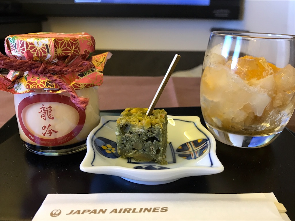 f:id:Samantha_TOKYO:20171224165827j:image