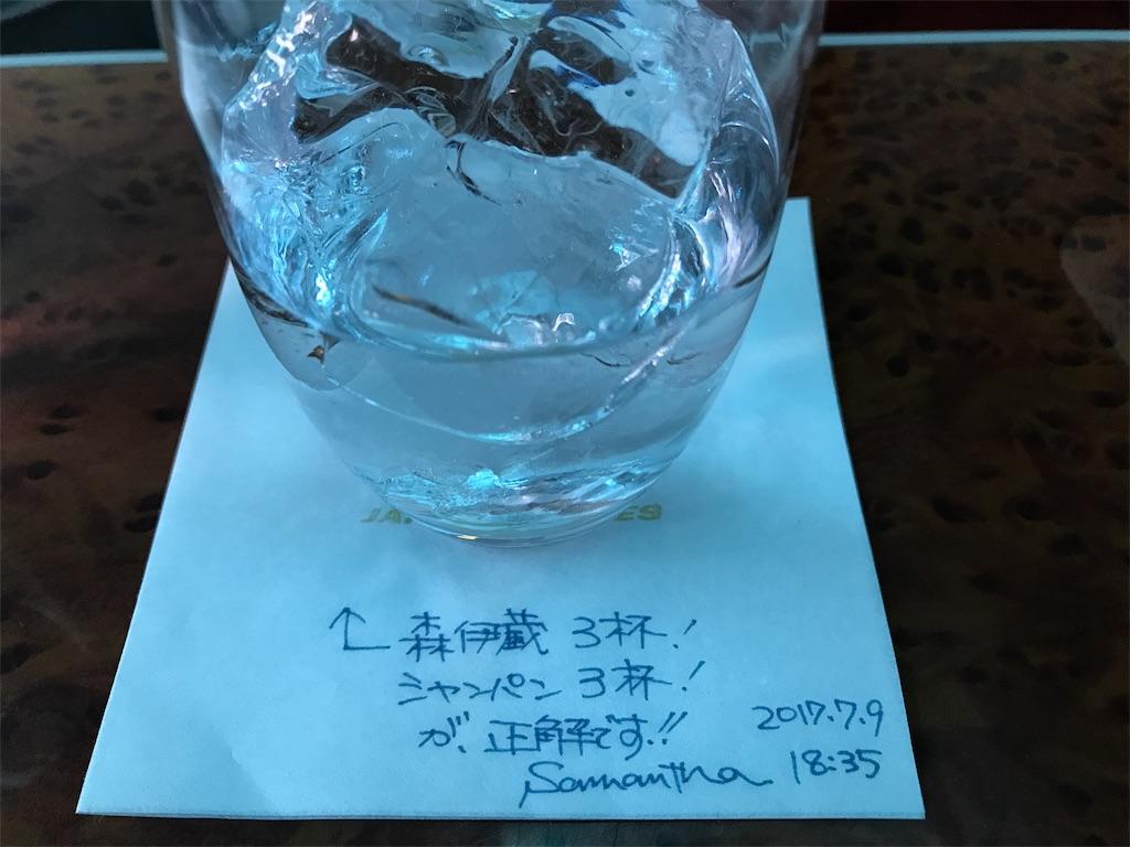 f:id:Samantha_TOKYO:20171225131709j:image