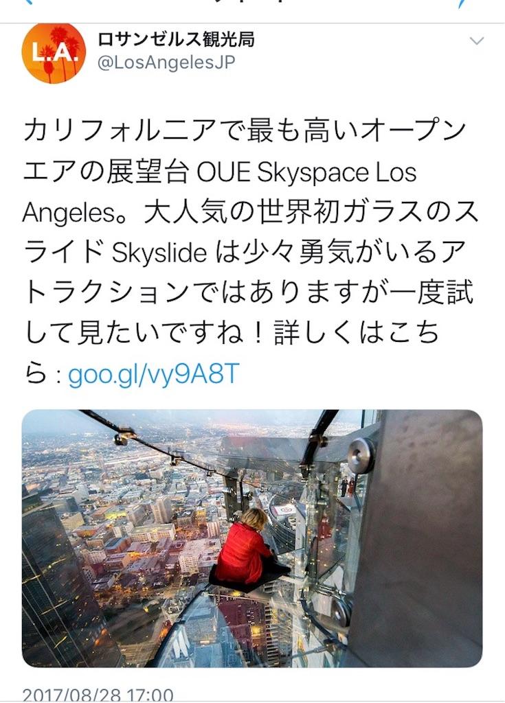 f:id:Samantha_TOKYO:20180327101103j:image