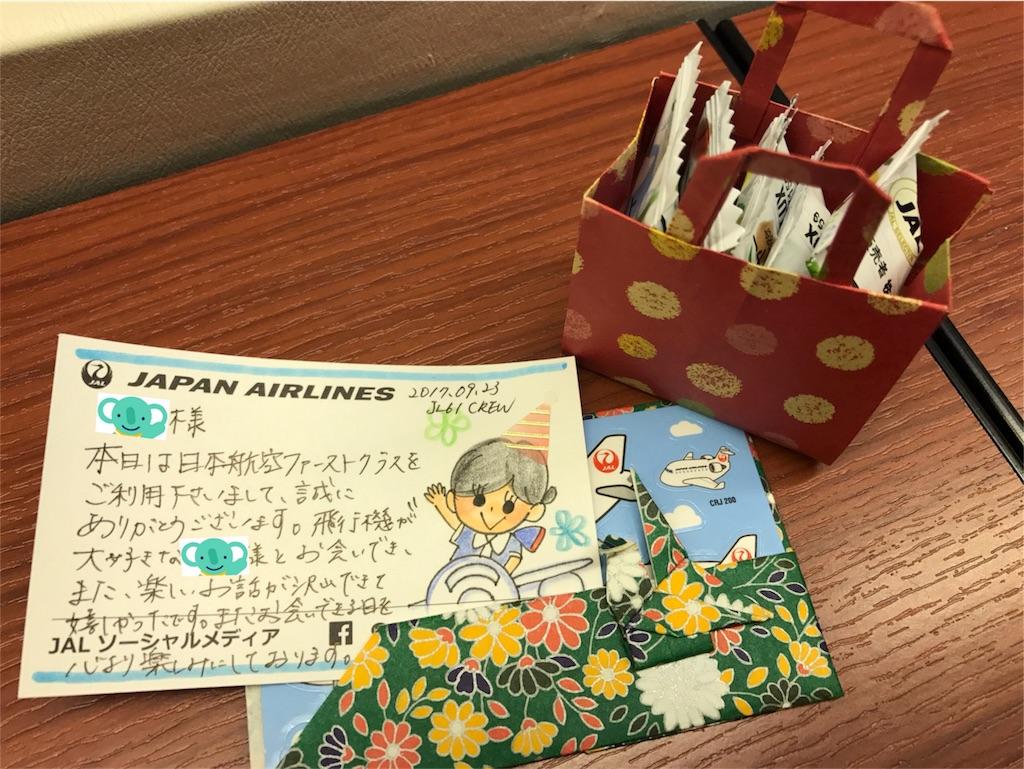 f:id:Samantha_TOKYO:20180422121457j:image