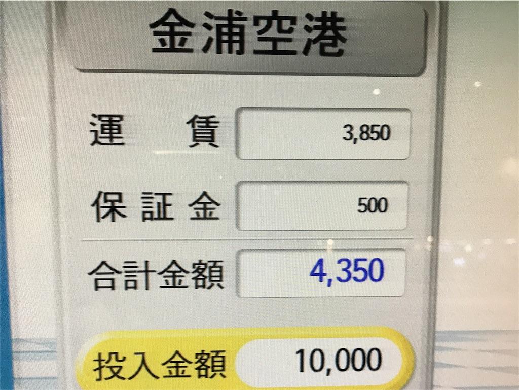 f:id:Samantha_TOKYO:20180424172844j:image