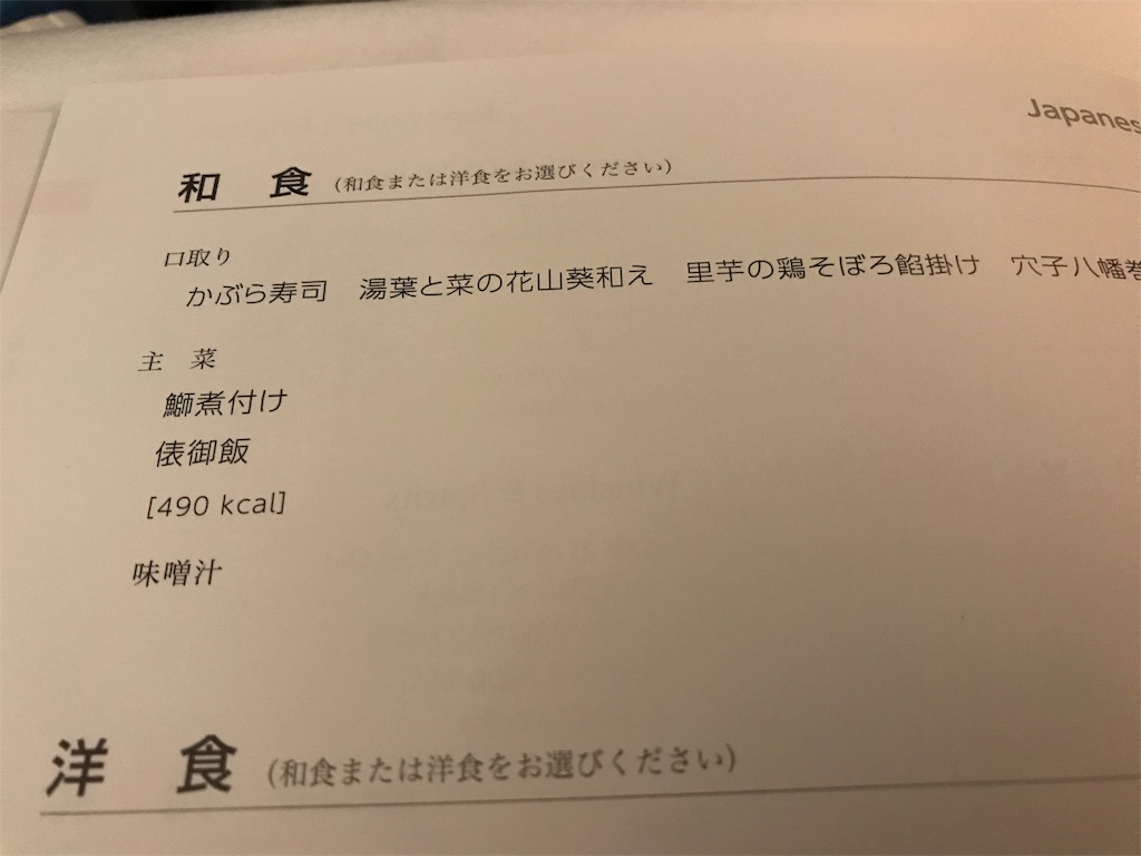 f:id:Samantha_TOKYO:20180510202351j:image