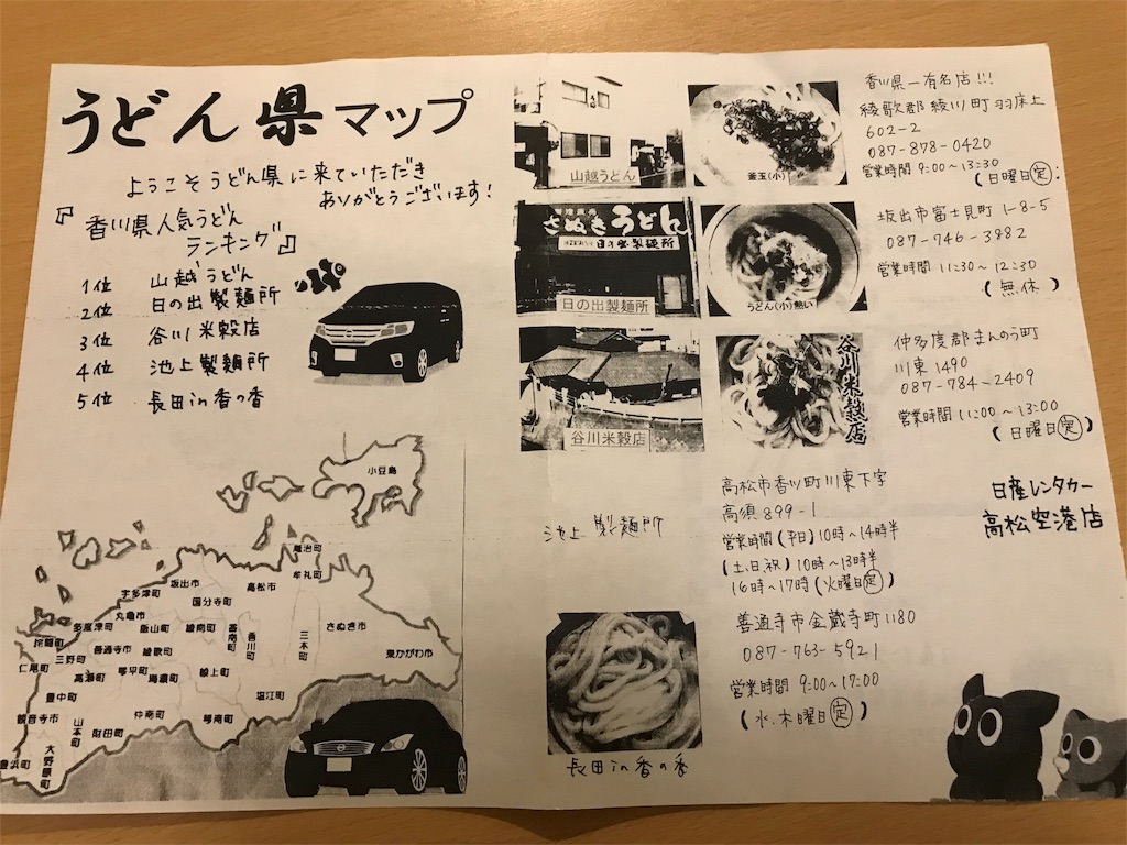 f:id:Samantha_TOKYO:20180527123321j:image