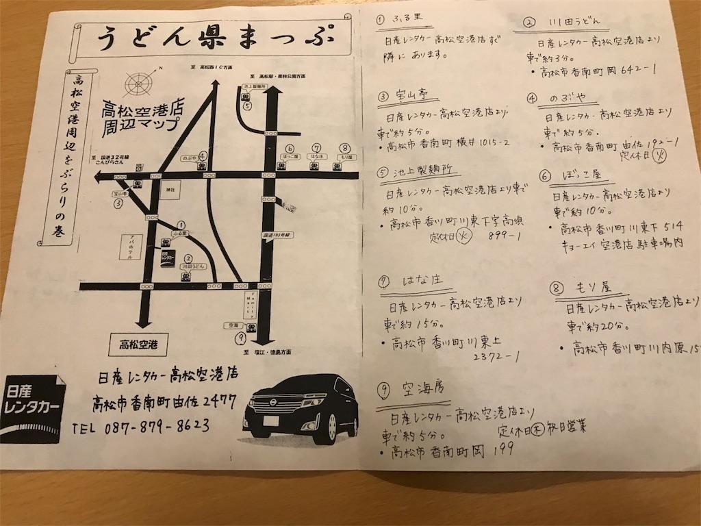 f:id:Samantha_TOKYO:20180527140954j:image