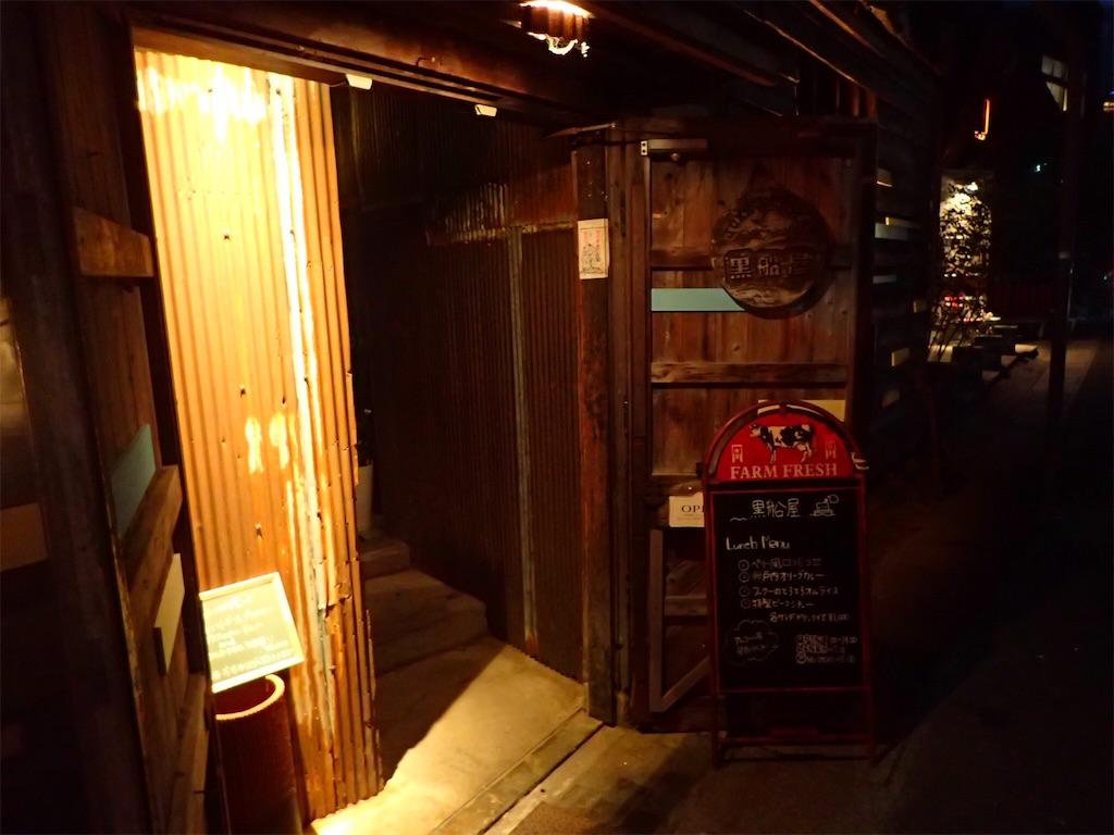 f:id:Samantha_TOKYO:20180531054632j:image