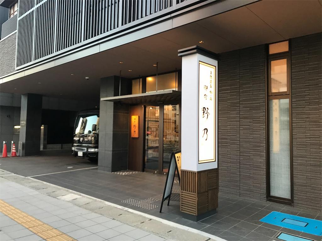 f:id:Samantha_TOKYO:20180611205825j:image