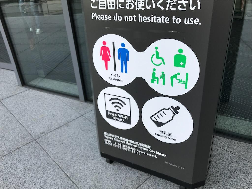 f:id:Samantha_TOKYO:20180612115017j:image