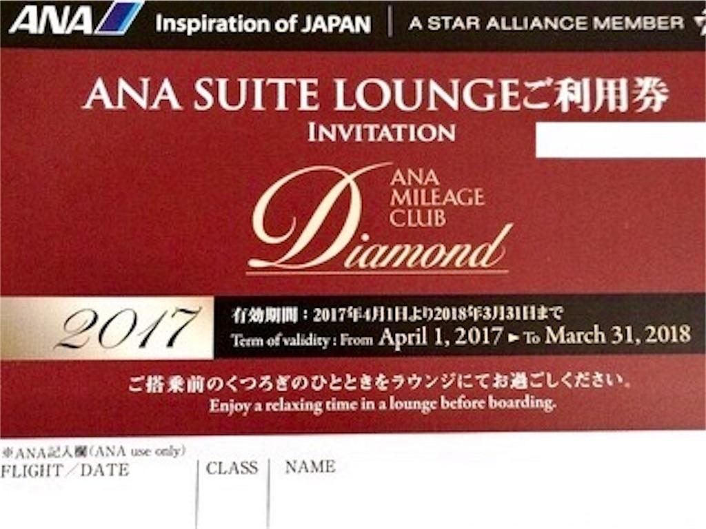 f:id:Samantha_TOKYO:20180612153850j:image