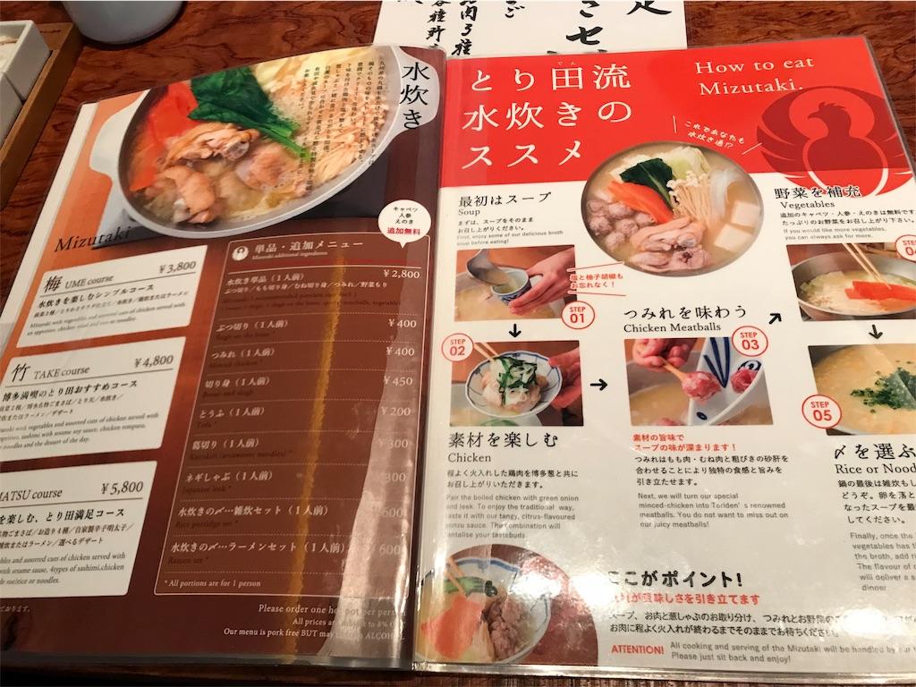 f:id:Samantha_TOKYO:20180813071207j:image