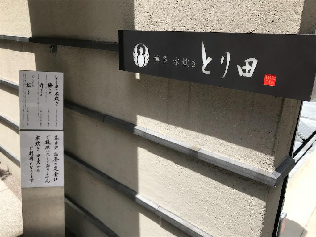 f:id:Samantha_TOKYO:20180813071311j:image