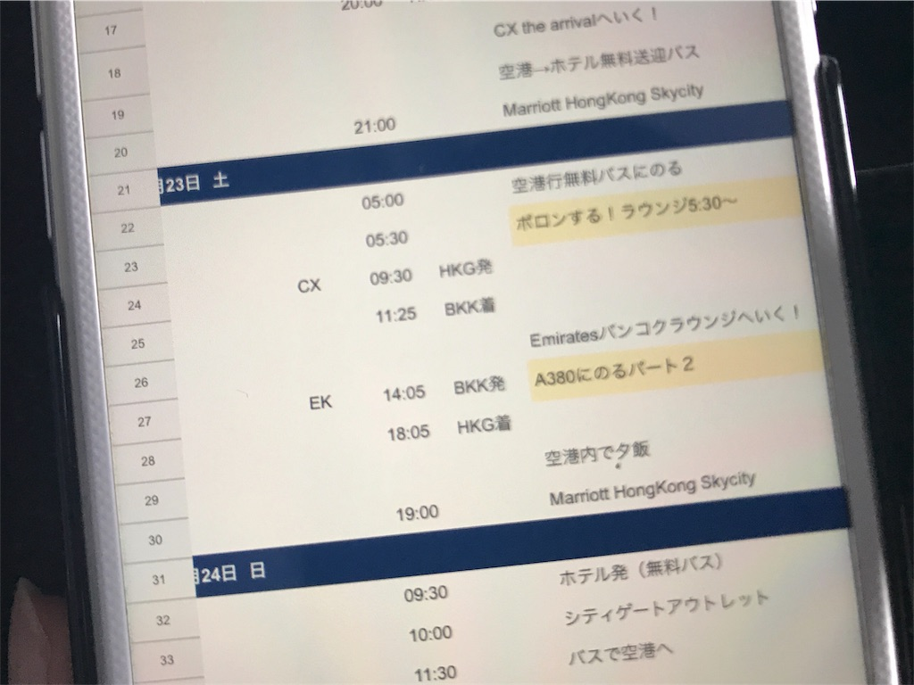 f:id:Samantha_TOKYO:20180911141620j:image