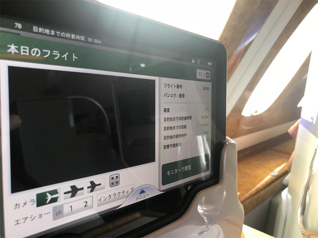 f:id:Samantha_TOKYO:20180924151753j:image