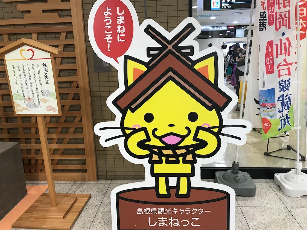 f:id:Samantha_TOKYO:20181021035104j:image