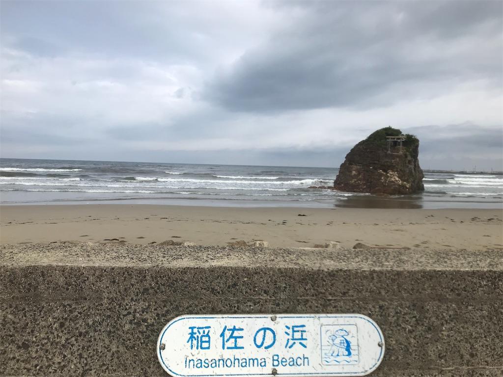 f:id:Samantha_TOKYO:20181023215321j:image