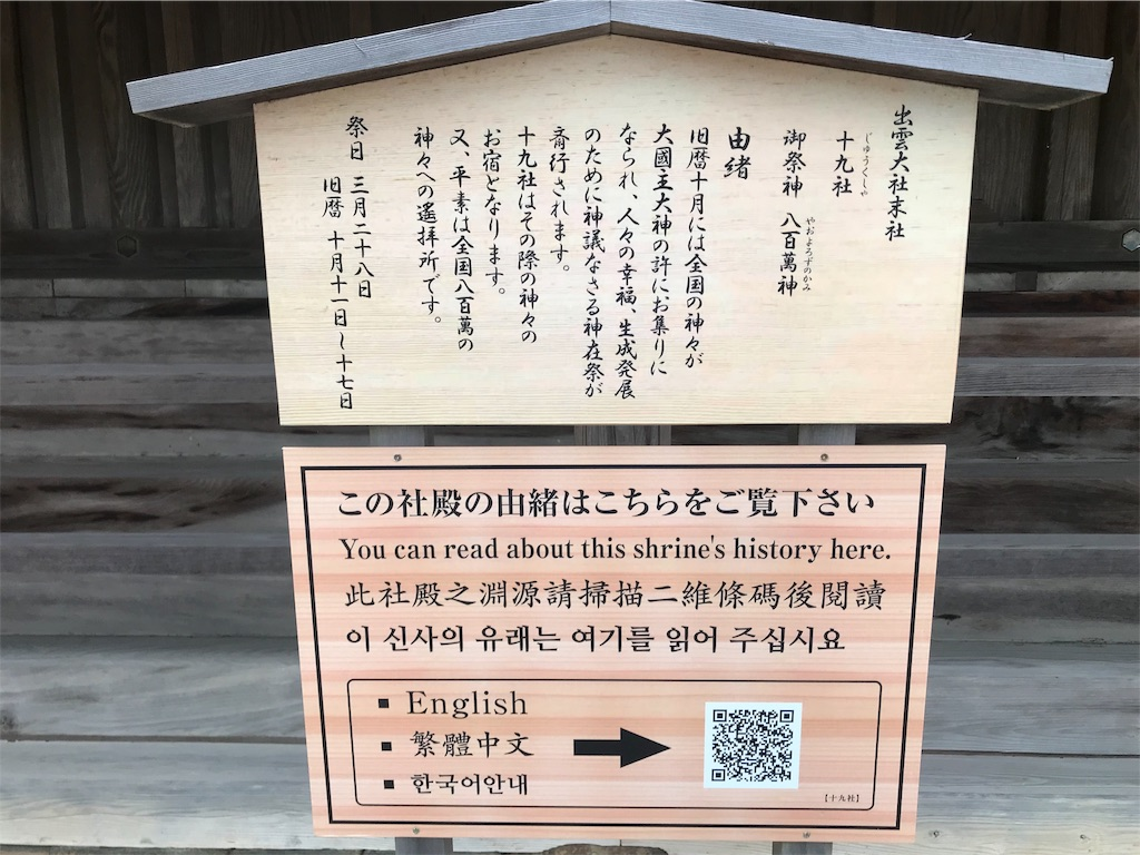 f:id:Samantha_TOKYO:20181023215810j:image