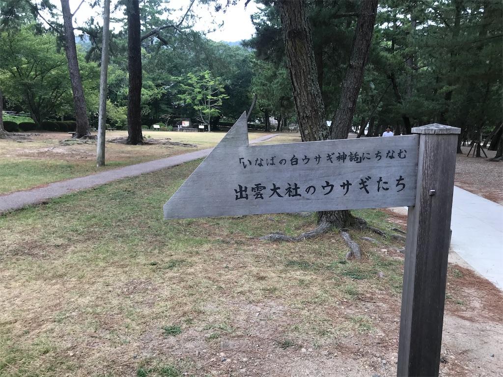 f:id:Samantha_TOKYO:20181023215828j:image
