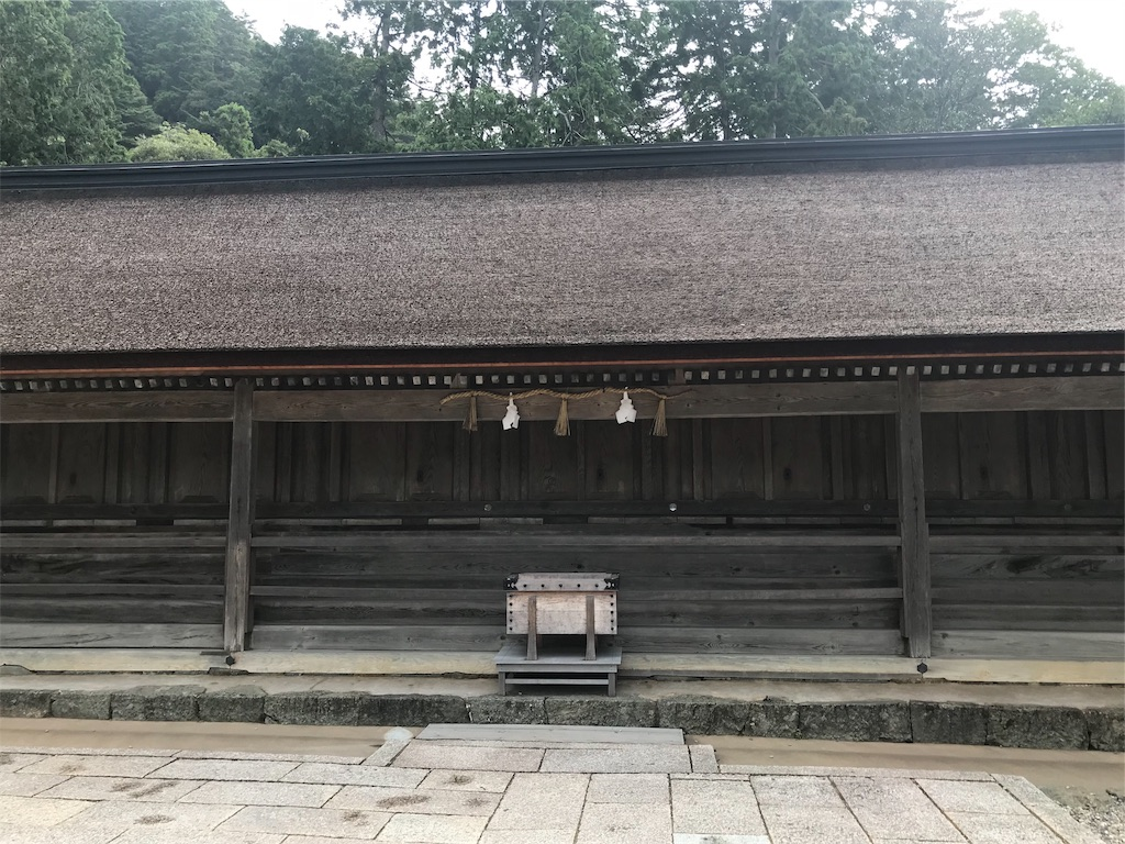 f:id:Samantha_TOKYO:20181023215908j:image
