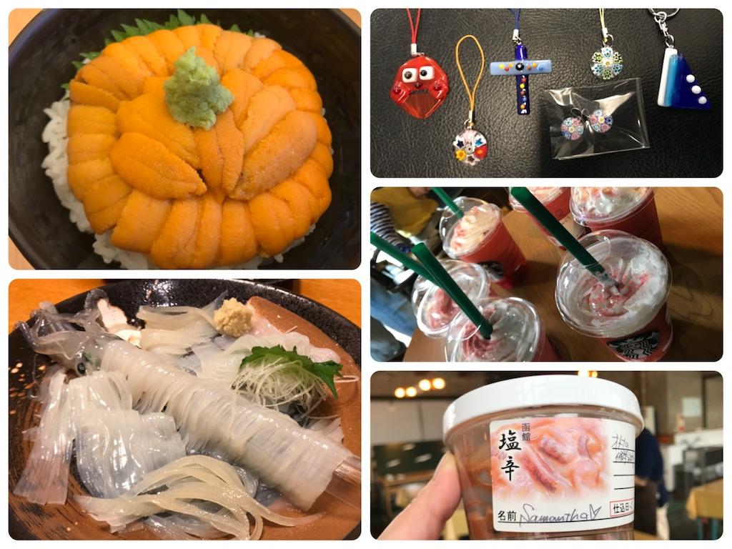 f:id:Samantha_TOKYO:20181229172836j:image