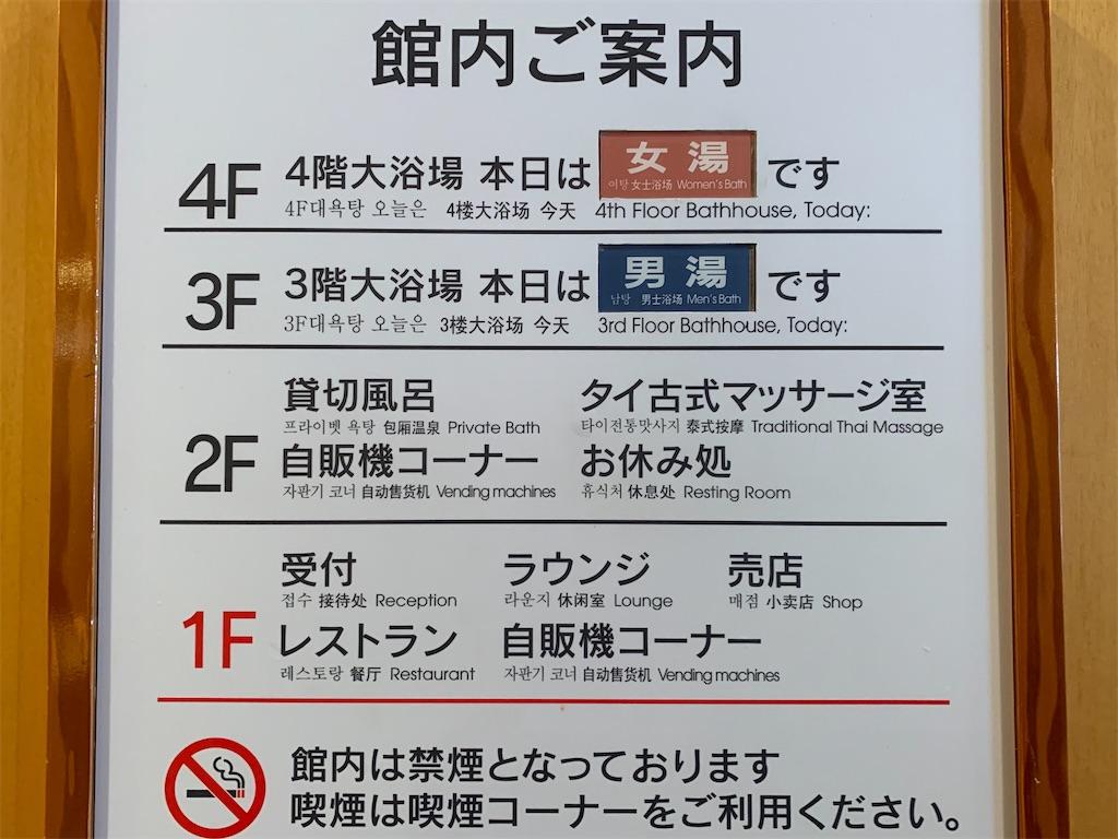 f:id:Samantha_TOKYO:20200126164111j:image