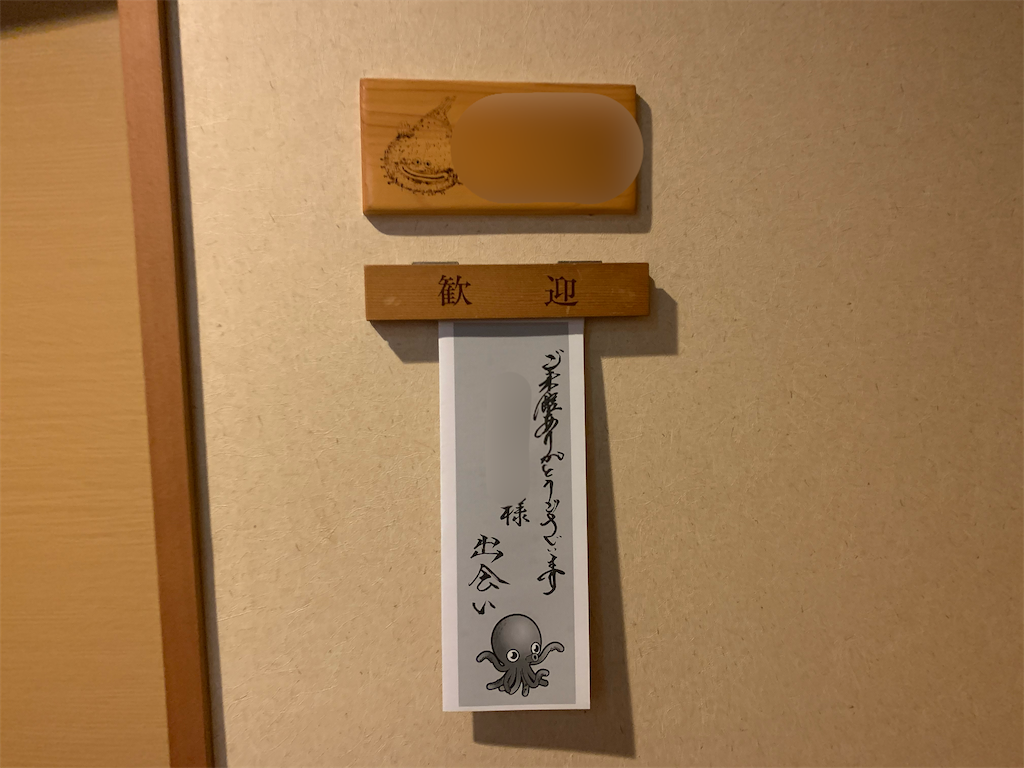 f:id:Samantha_TOKYO:20200209173026p:image