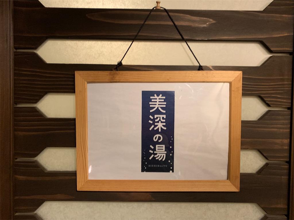 f:id:Samantha_TOKYO:20200210012256j:image