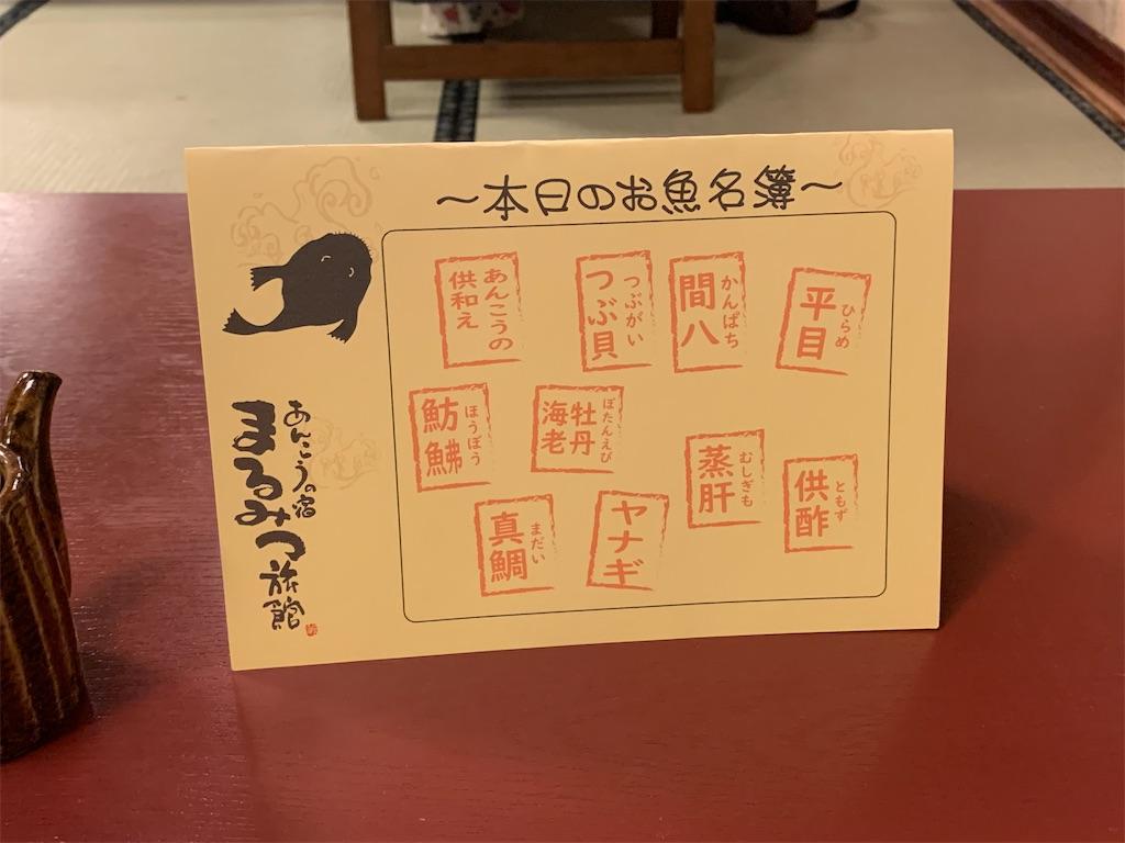 f:id:Samantha_TOKYO:20200210020135j:image