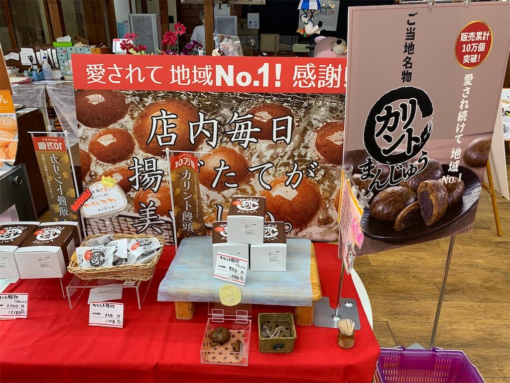 f:id:Samantha_TOKYO:20200210095927j:image