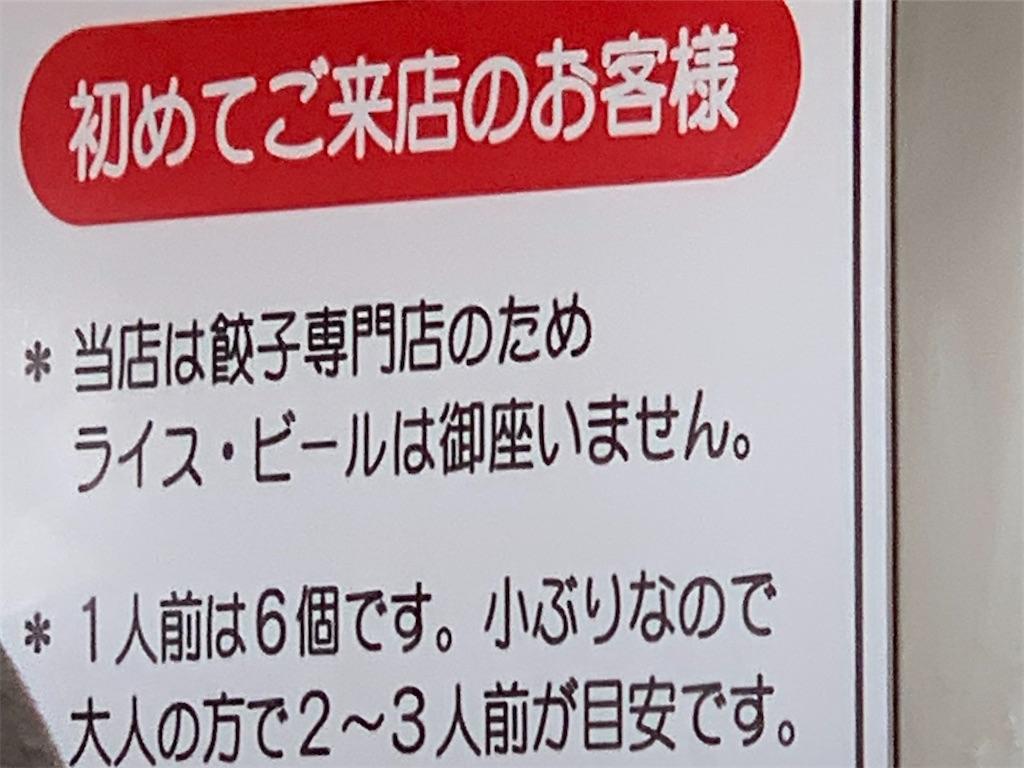 f:id:Samantha_TOKYO:20200210160556j:image