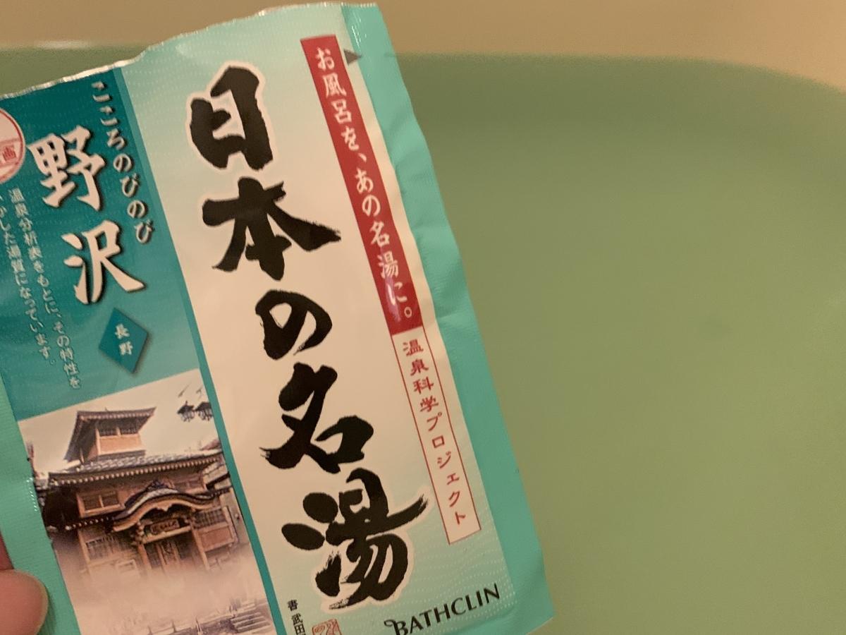 f:id:Samantha_TOKYO:20200506204146j:plain