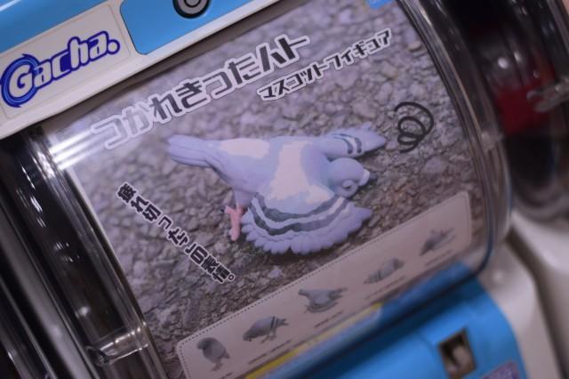 f:id:Samurai_Soul:20210605231329j:image