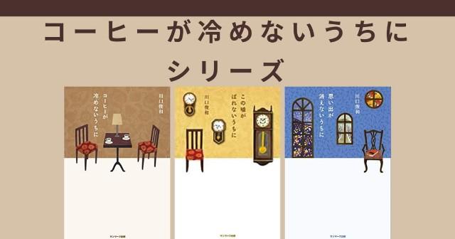 f:id:Samurai_Soul:20210725223111j:image