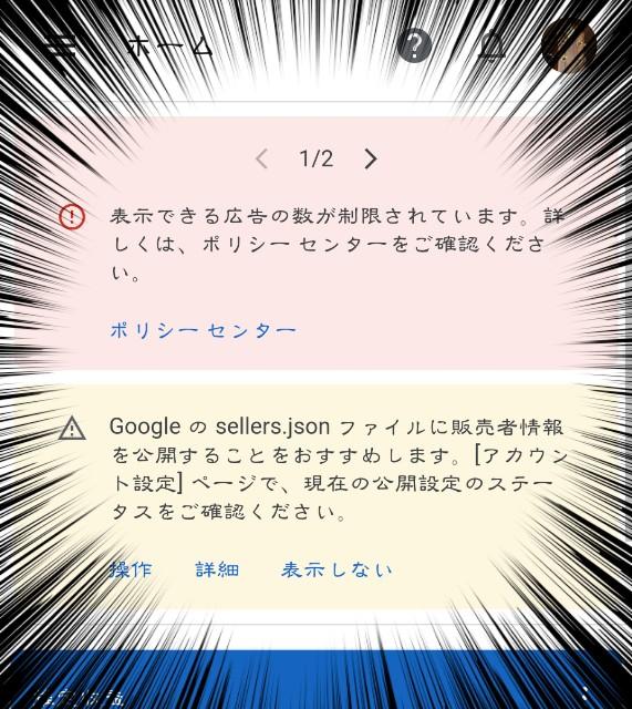 f:id:Samurai_Soul:20210912101241j:image
