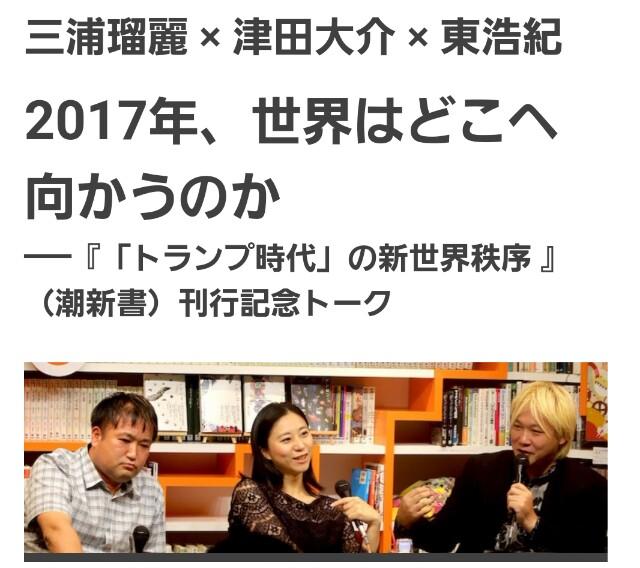 f:id:San_Takayuki:20170202022323j:image