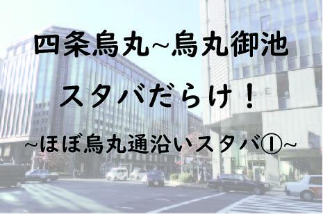 f:id:Sanchu:20191203120716j:plain