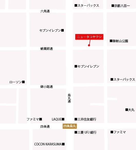 f:id:Sanchu:20191212175110j:plain