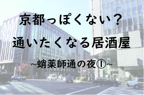 f:id:Sanchu:20191212175417j:plain