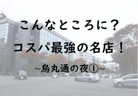 f:id:Sanchu:20191217134722j:plain