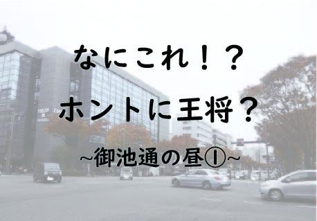 f:id:Sanchu:20191219174905j:plain