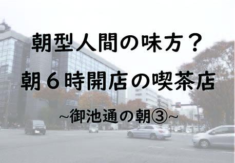 f:id:Sanchu:20191223133023j:plain