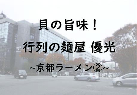 f:id:Sanchu:20200106154544j:plain