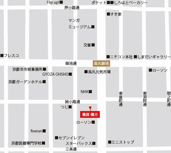 f:id:Sanchu:20200106155227j:plain