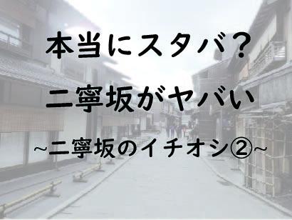 f:id:Sanchu:20200107153532j:plain
