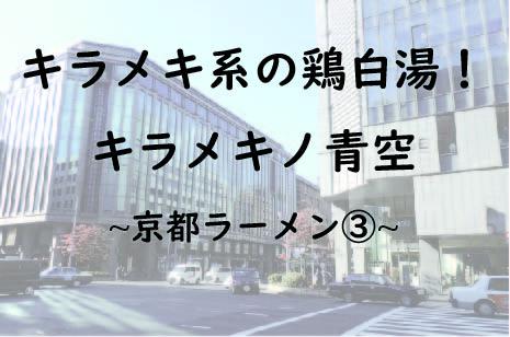 f:id:Sanchu:20200114125535j:plain