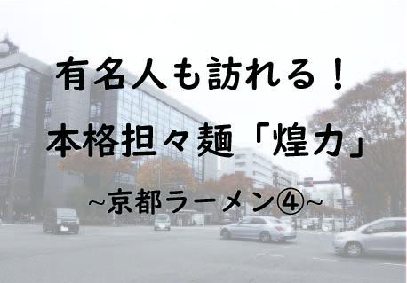 f:id:Sanchu:20200121114728j:plain