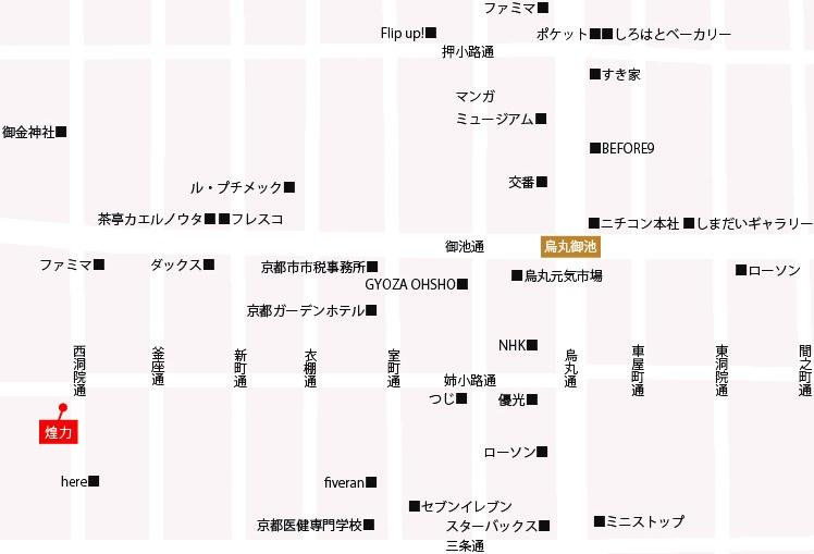 f:id:Sanchu:20200121115137j:plain