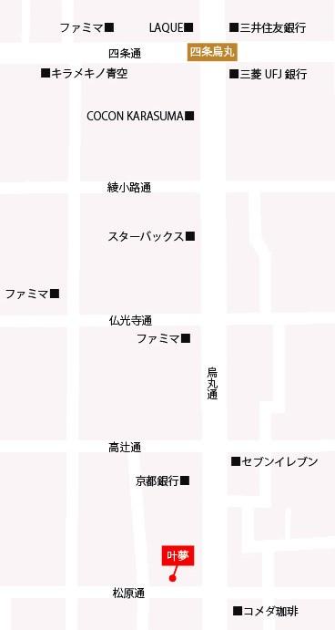 f:id:Sanchu:20200131175843j:plain
