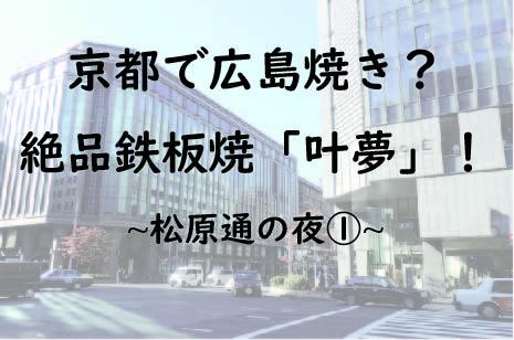 f:id:Sanchu:20200131180054j:plain