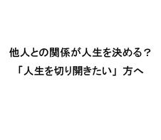 f:id:Sanchu:20200223142935j:plain