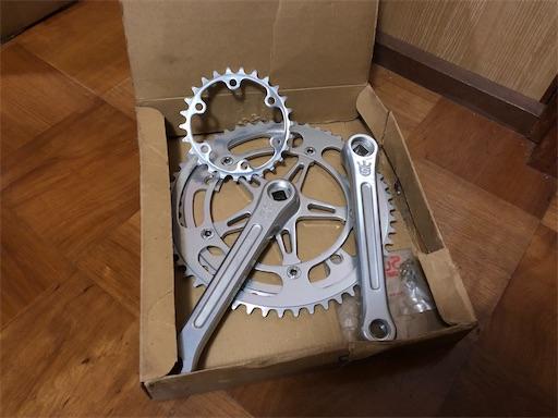 f:id:Sanden_cyclist:20210805220955j:image